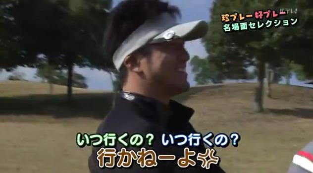 カープ選手会ゴルフ2014176