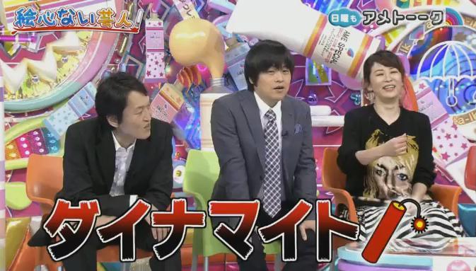 20180121アメトーーク絵心ない芸人92