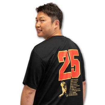 新井Tシャツ引退17