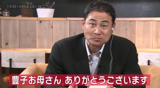 石井琢朗×前田智徳106