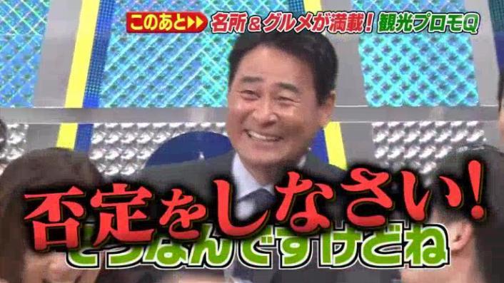 20170208ミラクル9前田&稲葉60