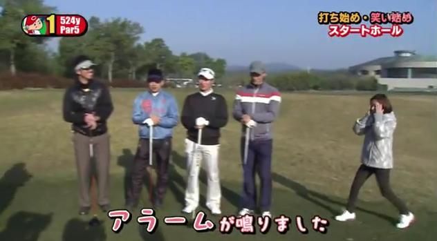 カープ選手会ゴルフ2014028