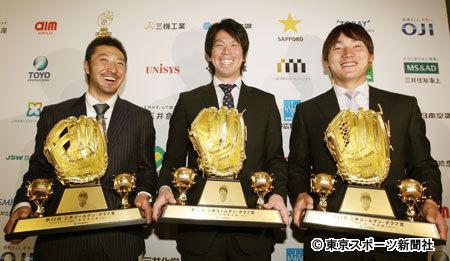 マエケン丸菊池GG賞2013