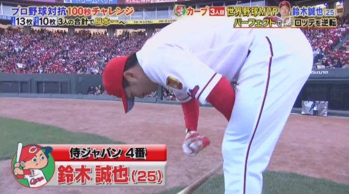 20191130炎の体育会TV53