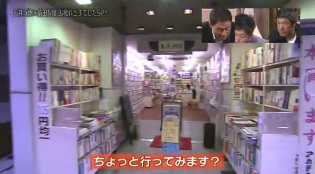 石井琢朗×前田智徳084