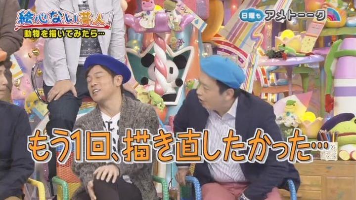 20170122アメトーーク絵心ない芸人マエケン96