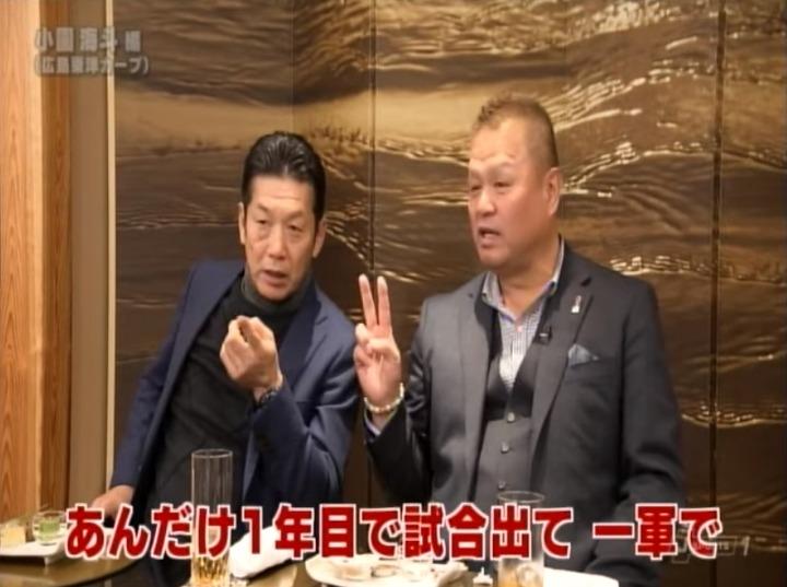 20200201ガンバレ日本プロ野球!小園海斗編060