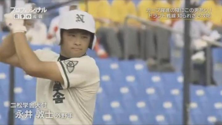 20171225プロフェッショナル苑田聡彦351