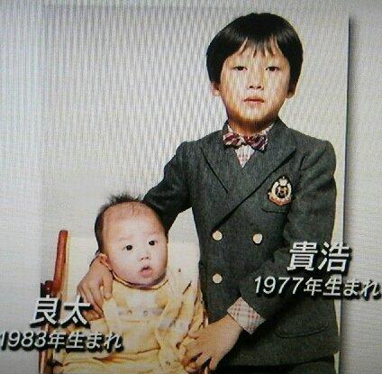 新井兄弟4