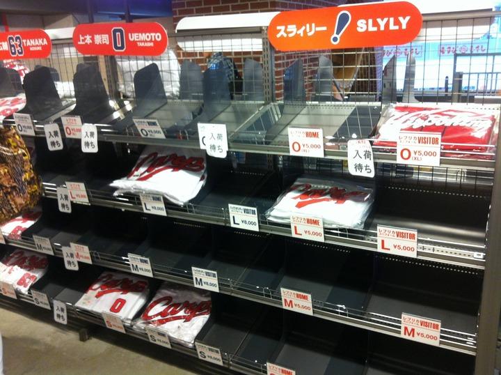 カープユニ完売6