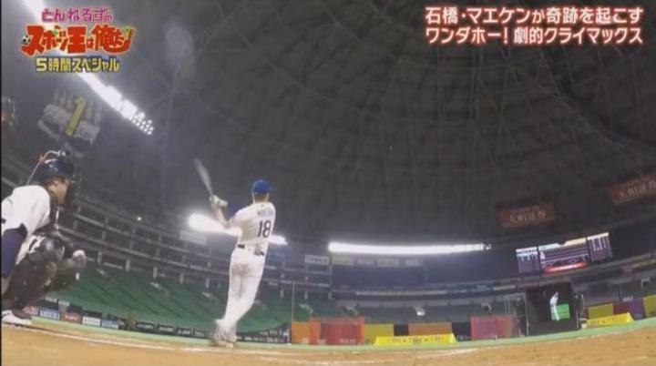 20180102リアル野球BAN10