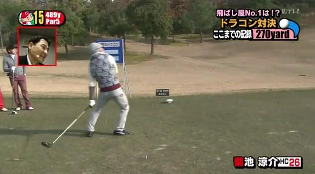 カープ選手会ゴルフ2014146