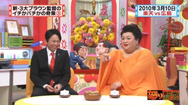 20130724怒り新党117