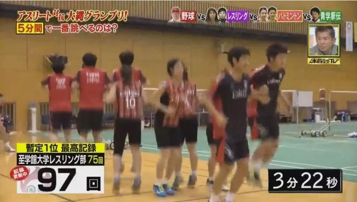 20170121炎の体育会TVカープ大縄跳び参戦159