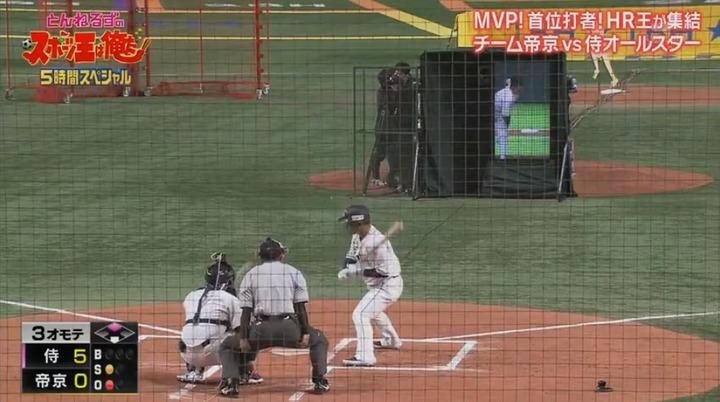 20200102リアル野球BAN112
