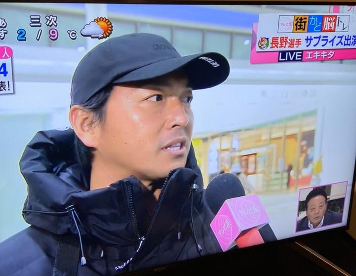長野久義9