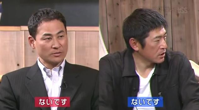 石井琢朗×前田智徳017
