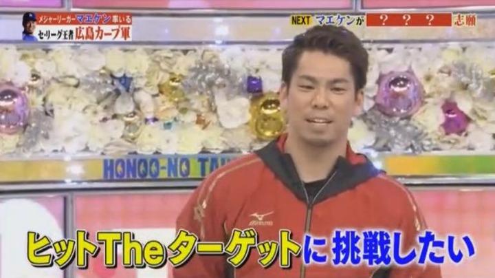 20180106炎の体育会TV499