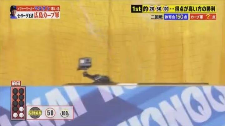 20180106炎の体育会TV127
