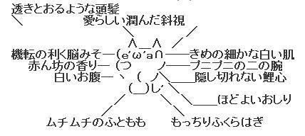 江草AA4