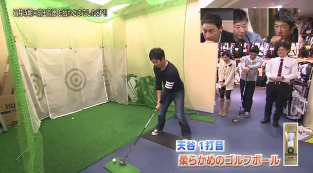 石井琢朗×前田智徳113