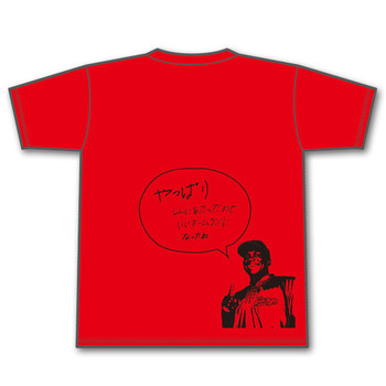バティスタ初打席初HR記念Tシャツ3