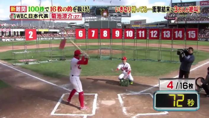 20171202炎の体育会TV184