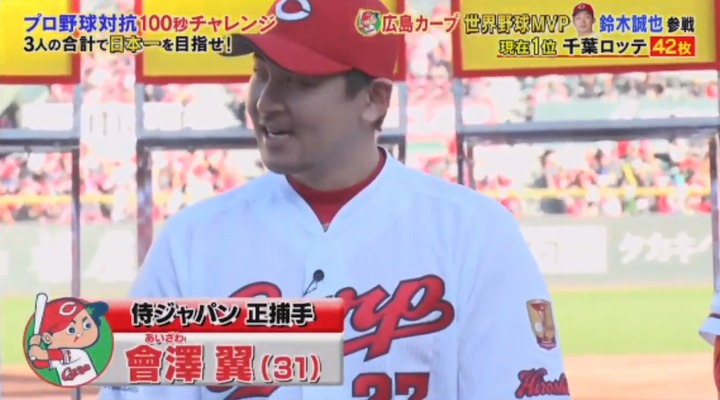 20191130炎の体育会TV7