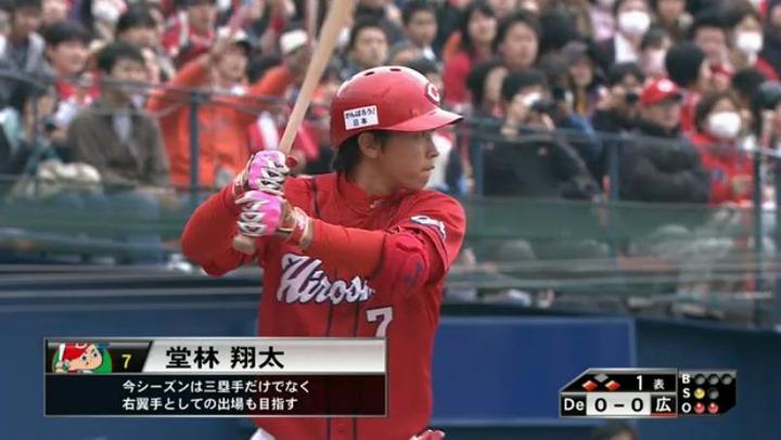 20140318OP戦横浜_001