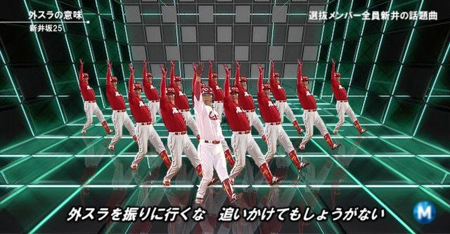 新井コラアイドル5