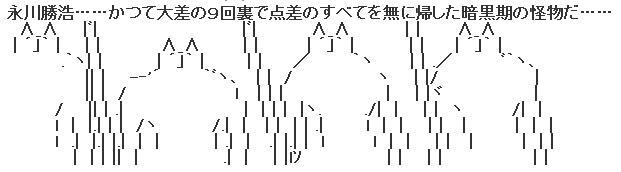 永川AA23