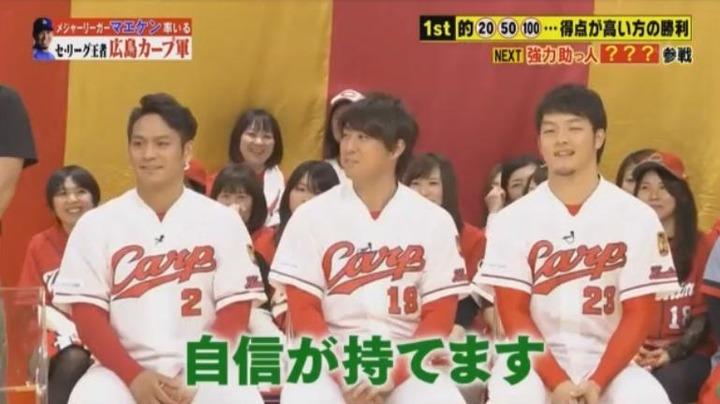 20180106炎の体育会TV151
