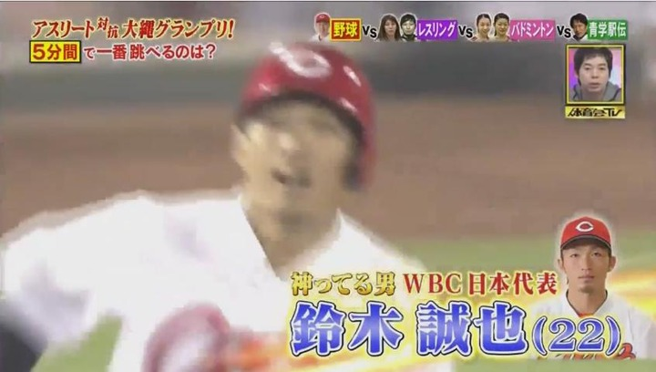 20170121炎の体育会TVカープ大縄跳び参戦44