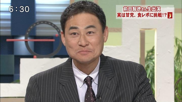 前田広島HOME2013121710