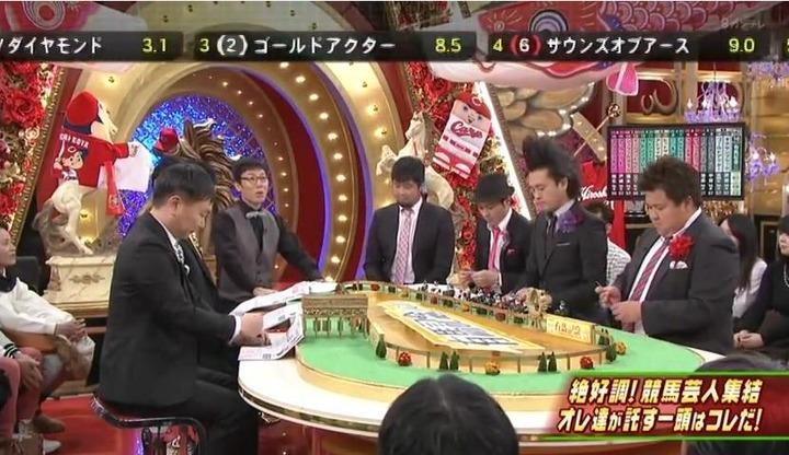 20161225うまンchu中崎28