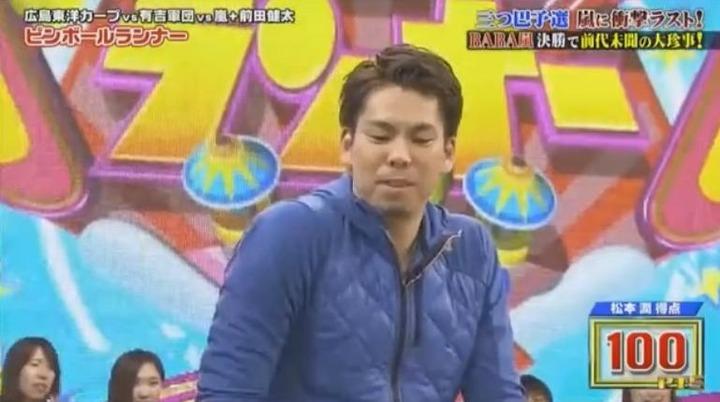 20180103VS嵐SP672