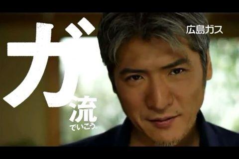 吉川晃司04