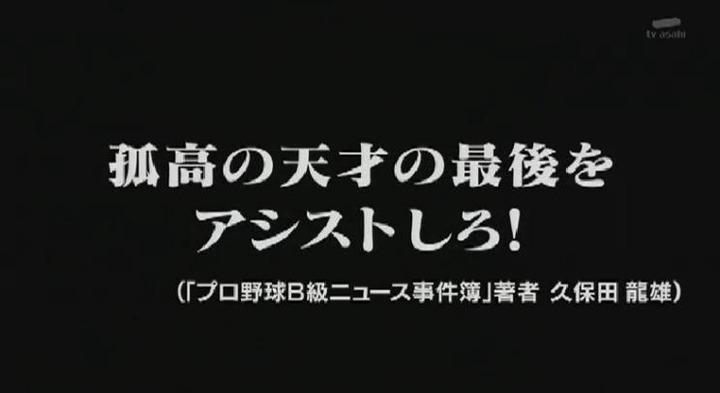 20151118 怒り新党前田引退試合005