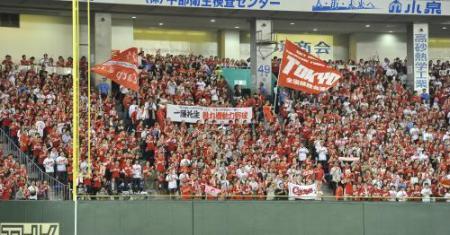 カープファン016CS東京ドーム