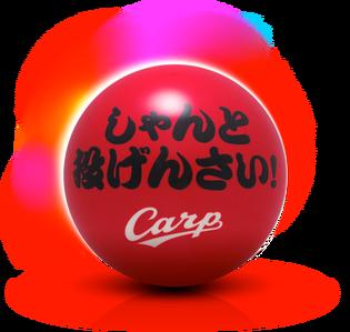 カープコラボ×ボウリング2