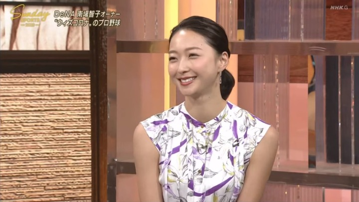 カープ鈴木誠也の妻・畠山愛理さんが「サンデースポーツ2020」の番組卒業