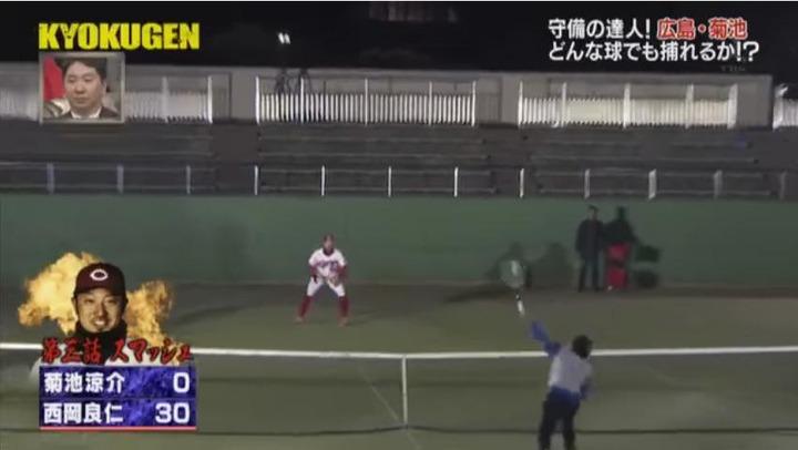 20171231KYOKUGEN菊池テニス90