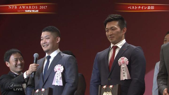 NPB AWARDS 2017_38