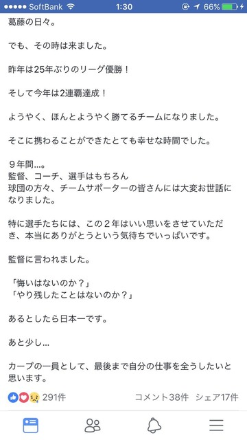 琢朗鈴川3