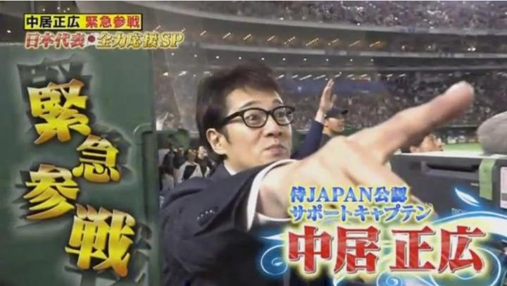 20170318炎の体育会TV1