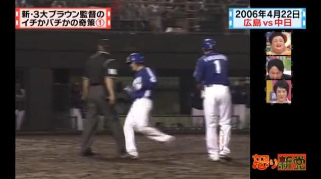 20130724怒り新党056