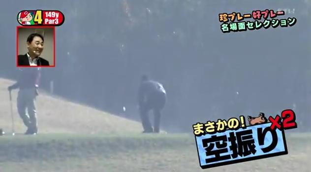 カープ選手会ゴルフ2014108