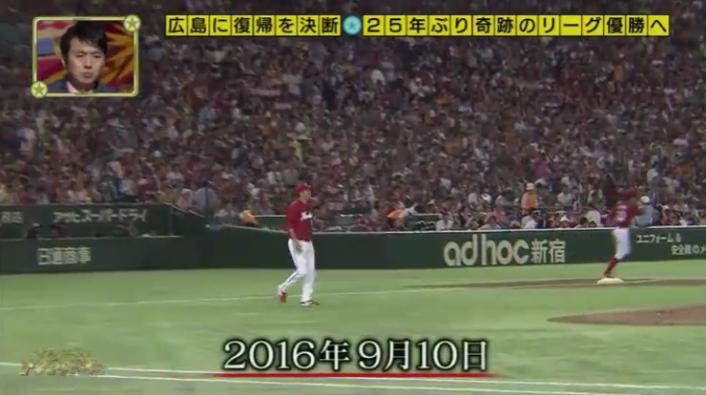 20161103アンビリーバボー黒田364