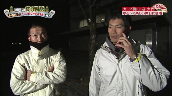 釣り横山迎大竹3