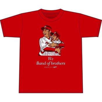 菊池新井兄弟の絆Tシャツ4